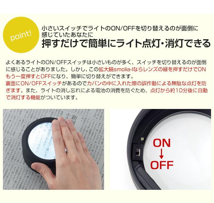 LEDライト点灯方法