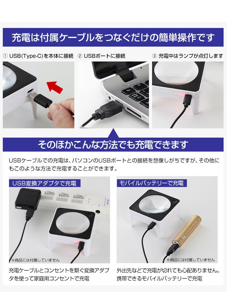 充電は付属ケーブルをつなぐだけの簡単操作です