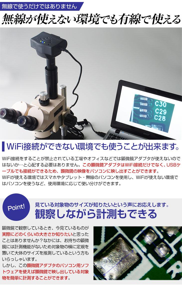 無線が使えない環境では有線で使用できる