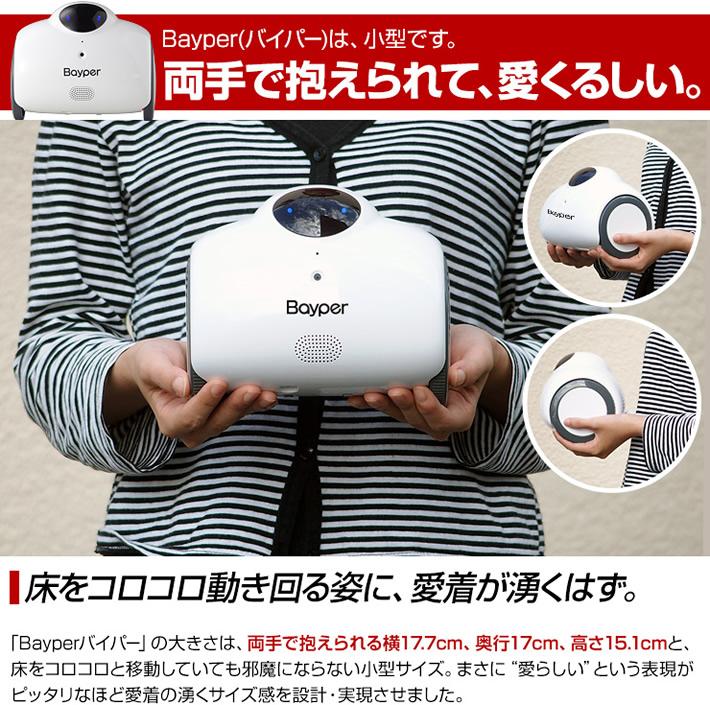 小型のカメラロボット