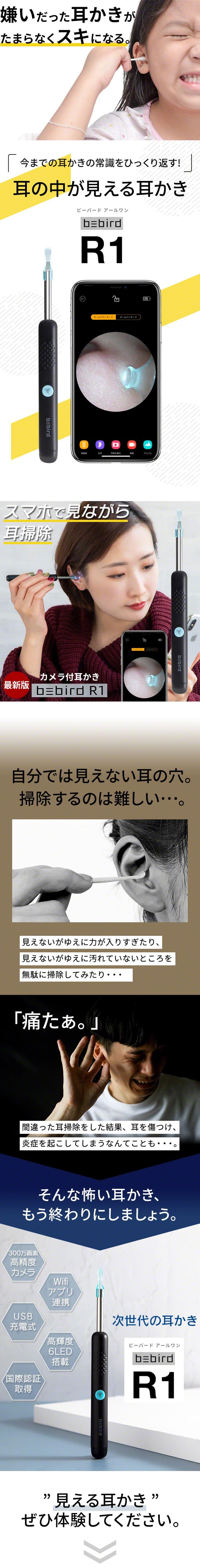 耳搔き ワイヤレススコープ スコープ付き耳かき 高精細 光る耳かき 耳掃除 イヤーピース 照明付き 耳鏡 ピンセット 子供用 明るい 耳掃除 クリーナー