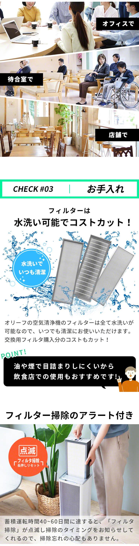 フィルター 水洗い可能