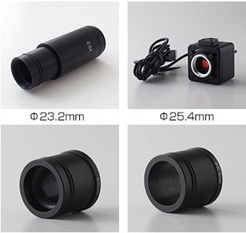 4種類のレンズ直径イメージ