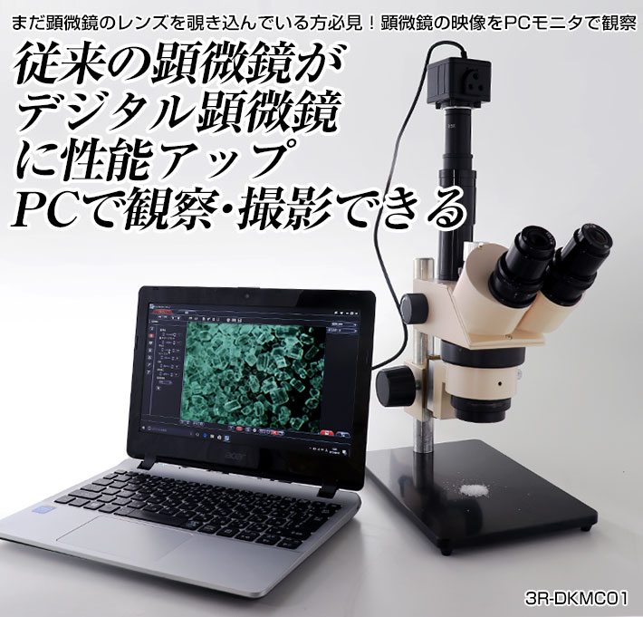 500万画素USB2.0カメラ
