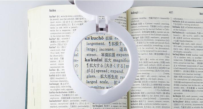本を読む場合に使用するイメージ
