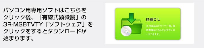 無料アプリのダウンロードPC版