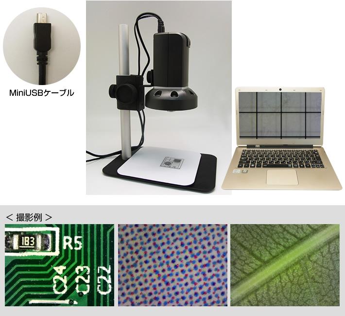 PCモード使用イメージ