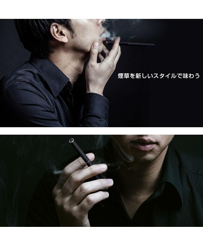 電子たばこ使用イメージ