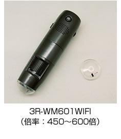 3R-WM601WIFI画像