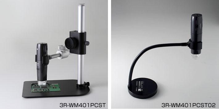 顕微鏡使用中、検品イメージ