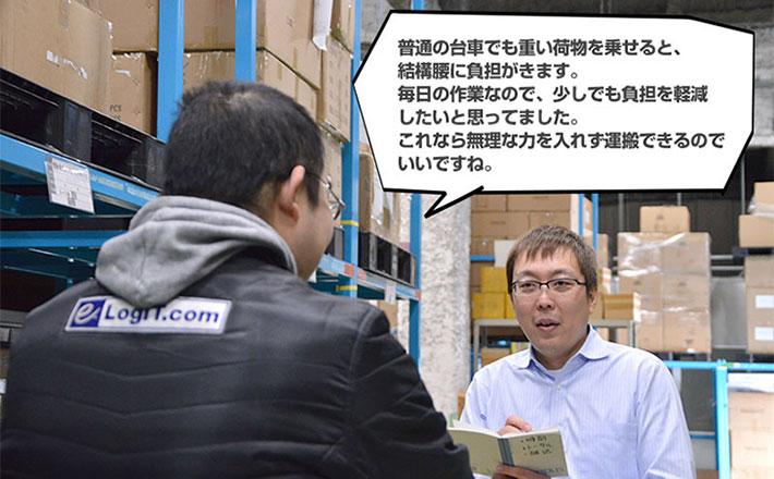 倉庫内作業員のレビュー