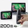 3R-WM401PCTV ワイヤレスデジタル顕微鏡PCTVモデル(200倍)
