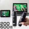 3R-WM461PCTV ワイヤレスデジタル顕微鏡PCTVモデル(200倍/600倍)
