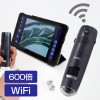 3R-WM601WIFI WIFI接続デジタル顕微鏡(600倍)