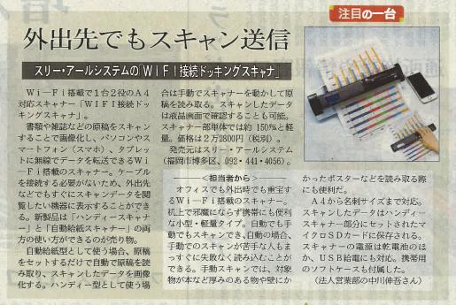 0325_news