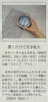 150615_nikkei