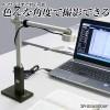 【アウトレット】3R-SSA800AF 書画カメラ