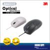3R-KCMS01 BK/WT USB・PS2 スクロール光学式マウス
